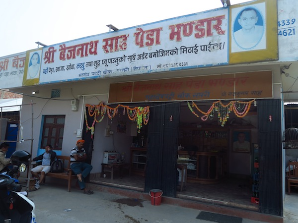 peda shop barmajhiya