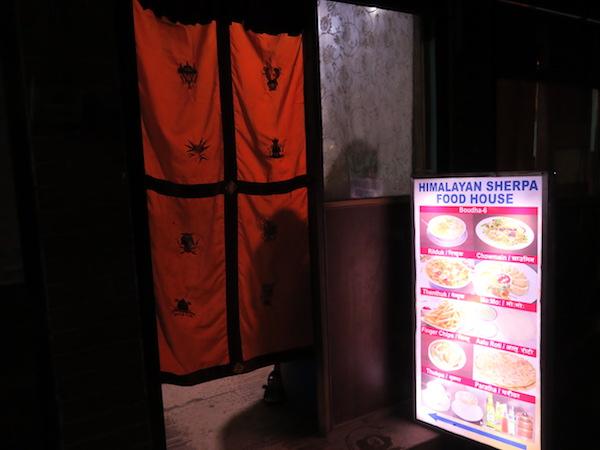 Sherpa restaurant Boudha