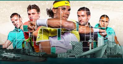 44th ABN Amro World Tennis Tournament