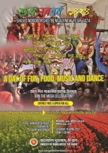 Bangla New Year Celebration - The Hague Online