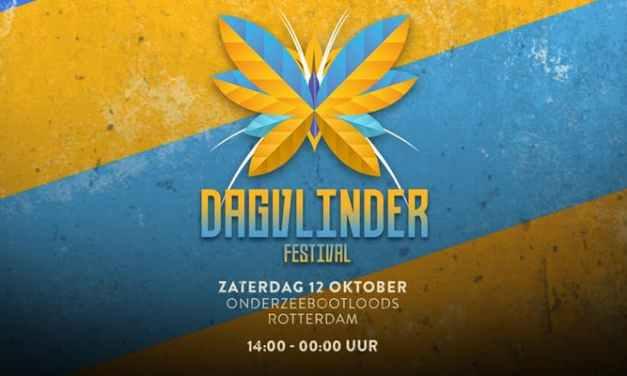 Weekend Special (11-13 October)