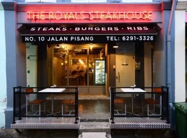Outside The Royals Steakhouse