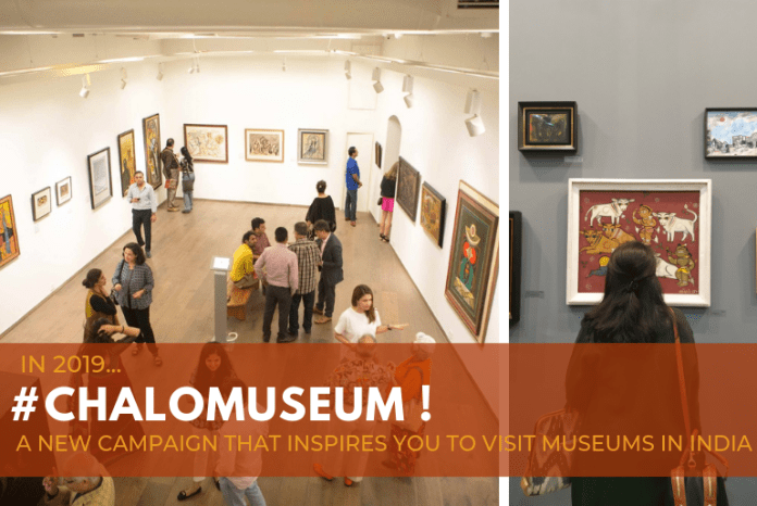 chalo museum visits india
