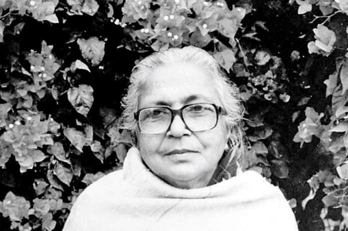 Rani Chanda in old age photograph