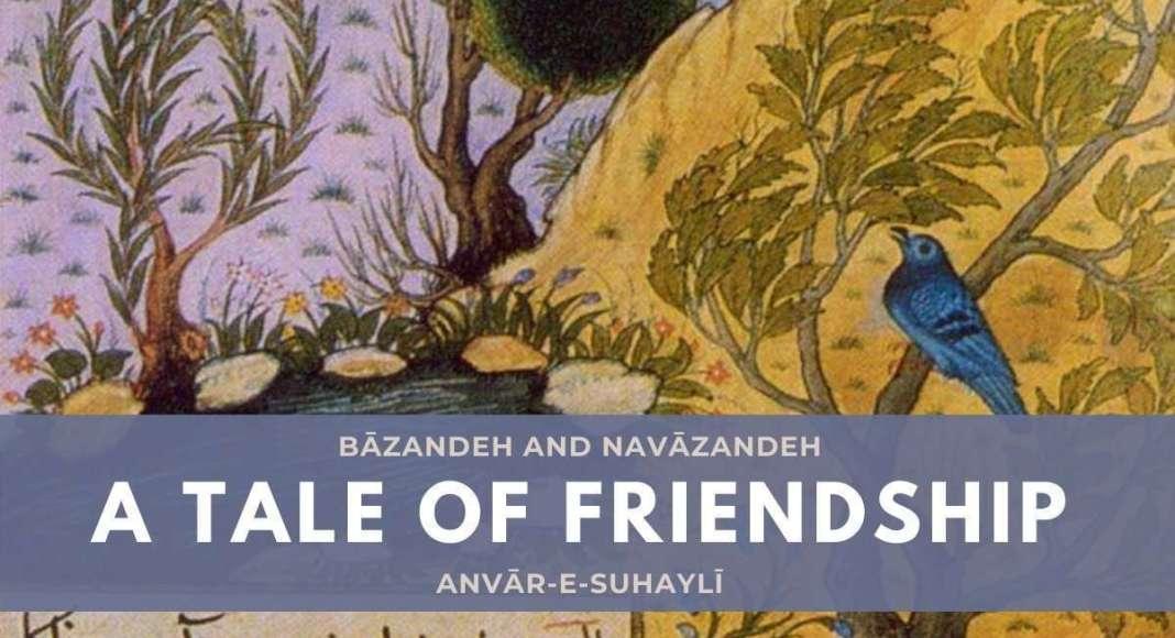 anvar-e-suhayli friendship story