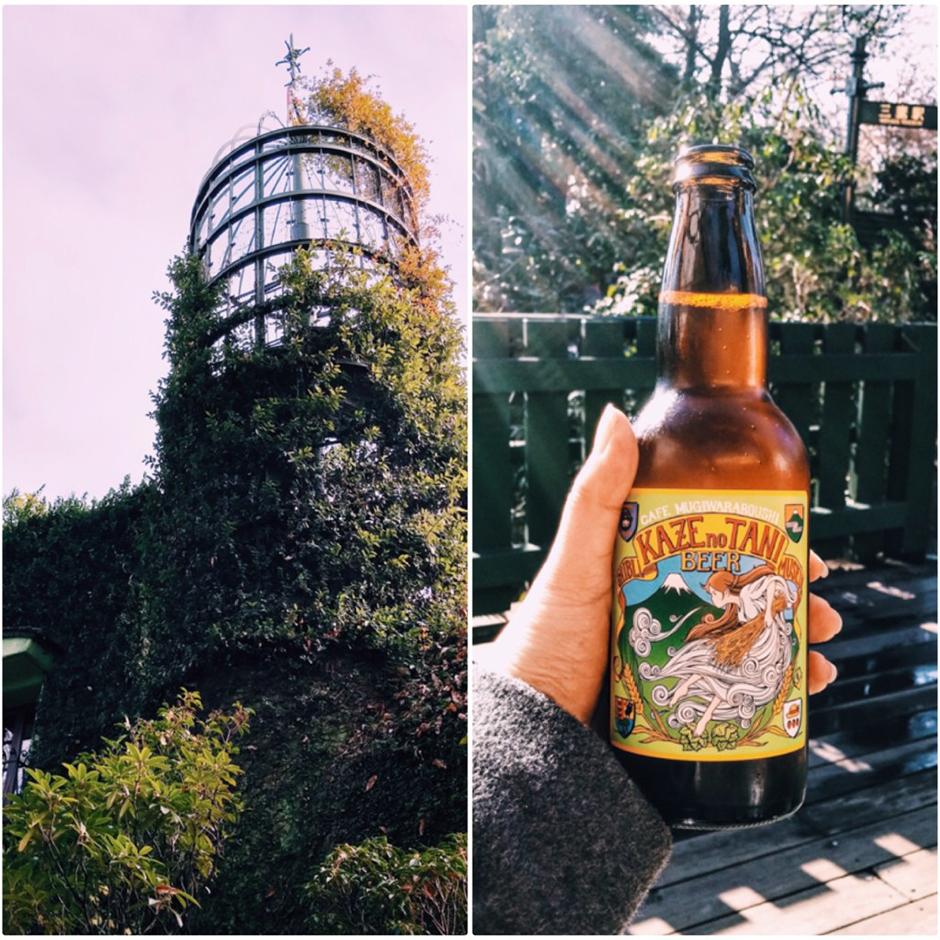 Studio Ghibli Beer, Studio Ghibli Museum