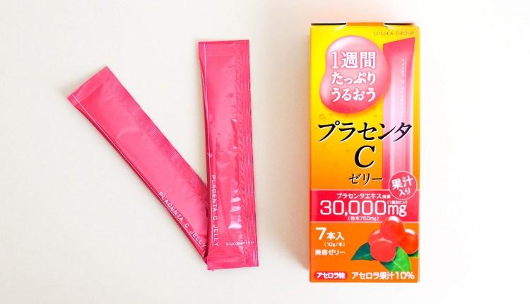 collagen05