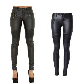 lexiart PU Leather Denim Pants