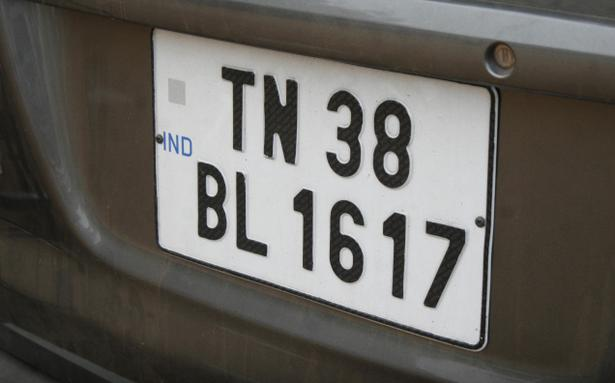 What Security Number Plate