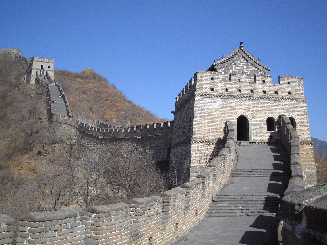 Great Wall Of China Historical Facts And Pictures