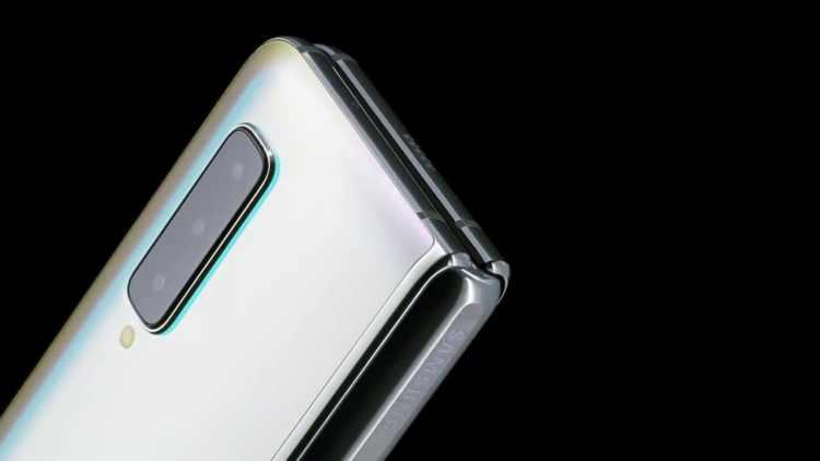 Samsung fold triple camera