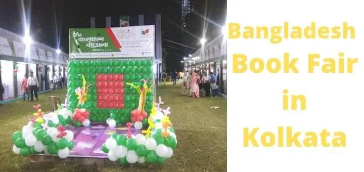8th Bangladesh Book Fair Kolkata in Mohor Kunja or Citizen park