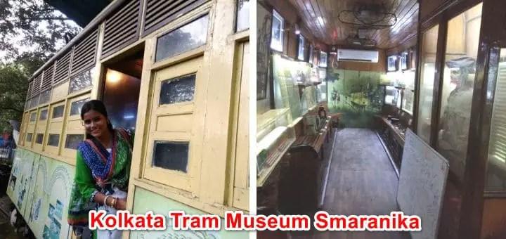 Kolkata Tram museum Smaranika & Victoria | Heritage ac cafe restaurant
