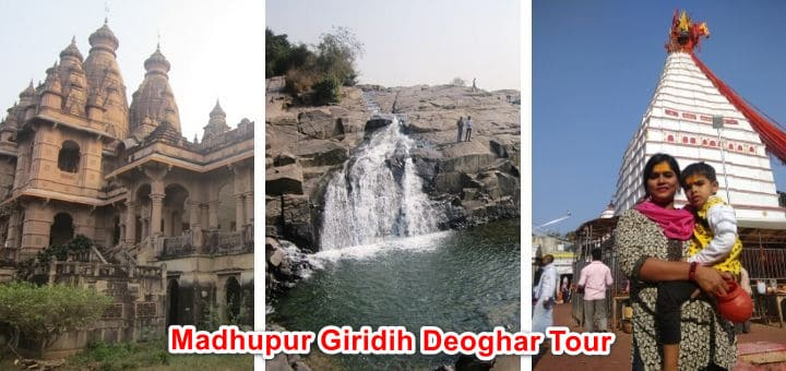 13 Places To Visit In Deoghar Dham & Madhupur   Tour from Kolkata
