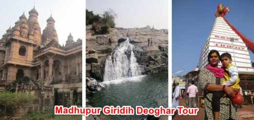Places To Visit In Deoghar