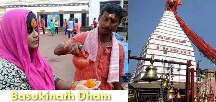 Baba Basukinath Dham mandir Deoghar Jharkhand