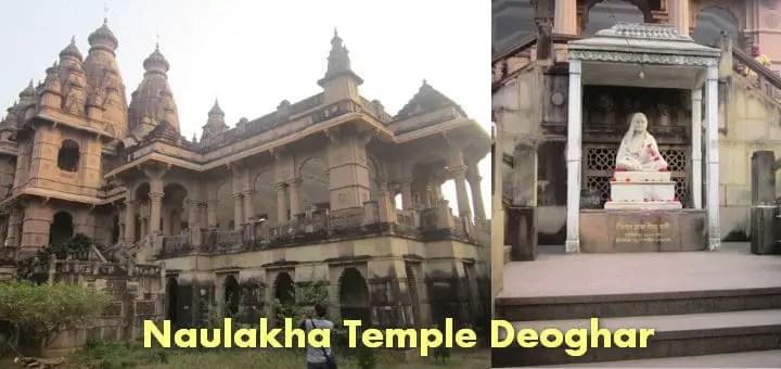 Naulakha Mandir History and Timings in Deoghar Jharkhand
