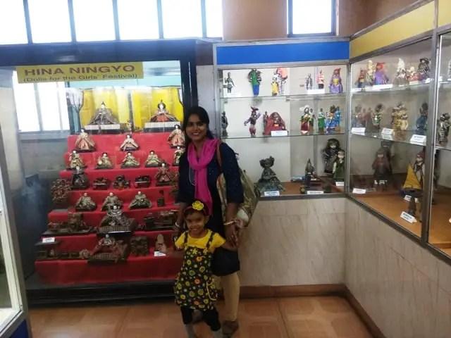 Nehru Children's Museum