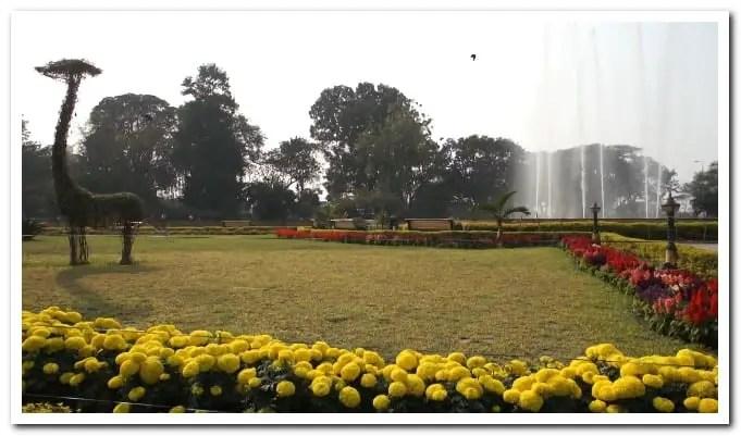 Mahanagar Peace Park