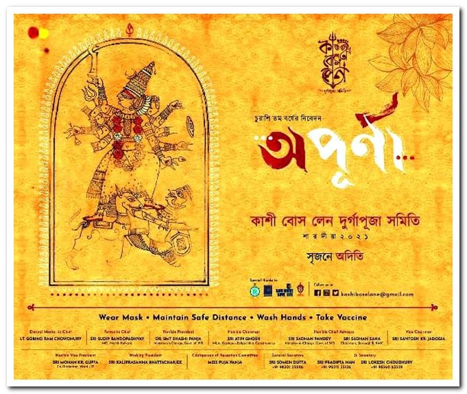 66 Best Durga Puja in Kolkata 2021   North and South pandal guide