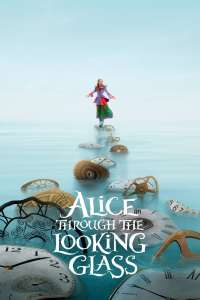 Alice Through the Looking Glass|Jeff Marshall|The Holy Mess