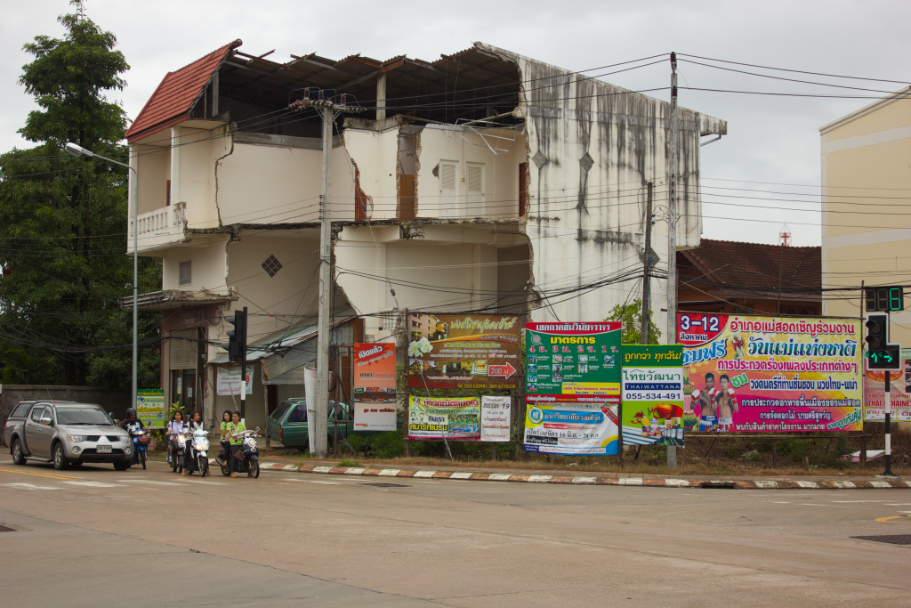 main-building