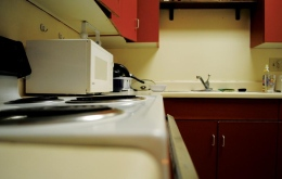 MICHELLE CASSIDY FOR THE HOYA All kitchens in Nevils will be redone this summer in the extensive remodeling.