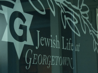 NAAZ MODAN/THE HOYA The Braman family's $10 million donation has enabled Georgetown to launch the new Center for Jewish Civilization, part of the SFS.