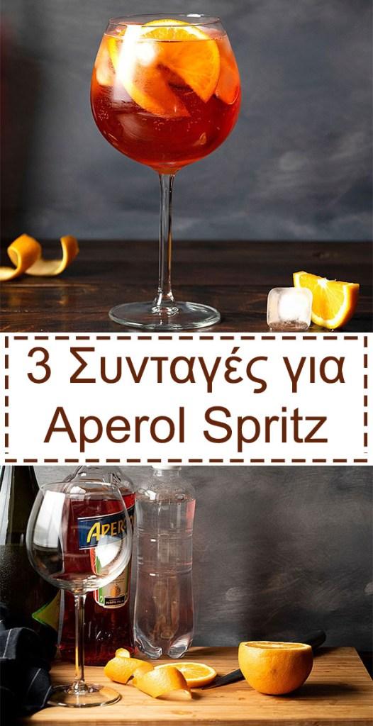 aperol spritz 5