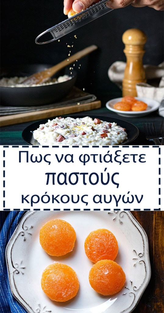 πως να φτιάξετε παστούς κρόκους αυγών 5