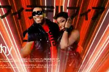 Busta-feat-Estelle-Make-The-World-Go-Round