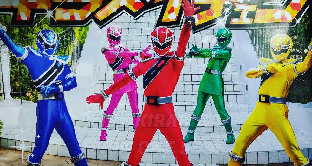 A Look At The Next Super Sentai Team: Mashin Sentai Kirameiger