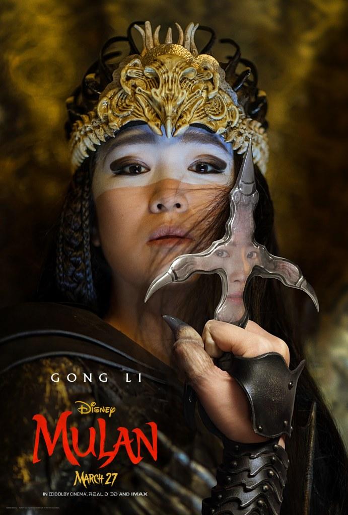 Mulan Character Poster - Xian Lang