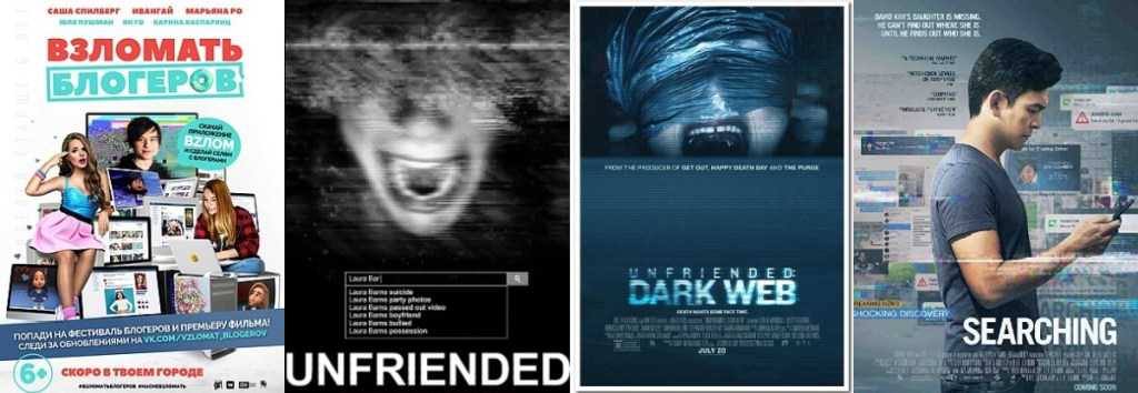 Why Followed Demands A Sequel: New Details Hint Future Plans For Found Footage Franchise - The Illuminerdi