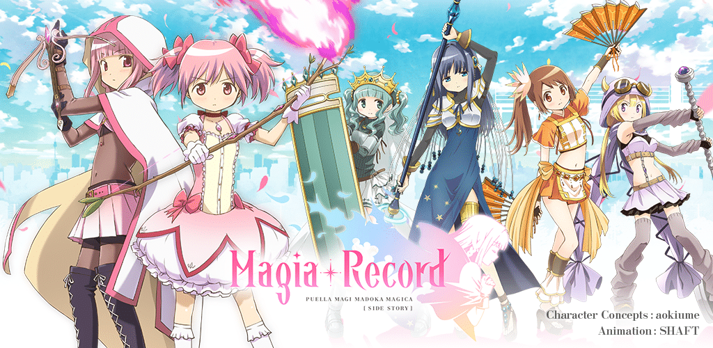 Aniplex of America Announces Magia Record: Puella Magi Madoka Magica Side Story Blu-ray