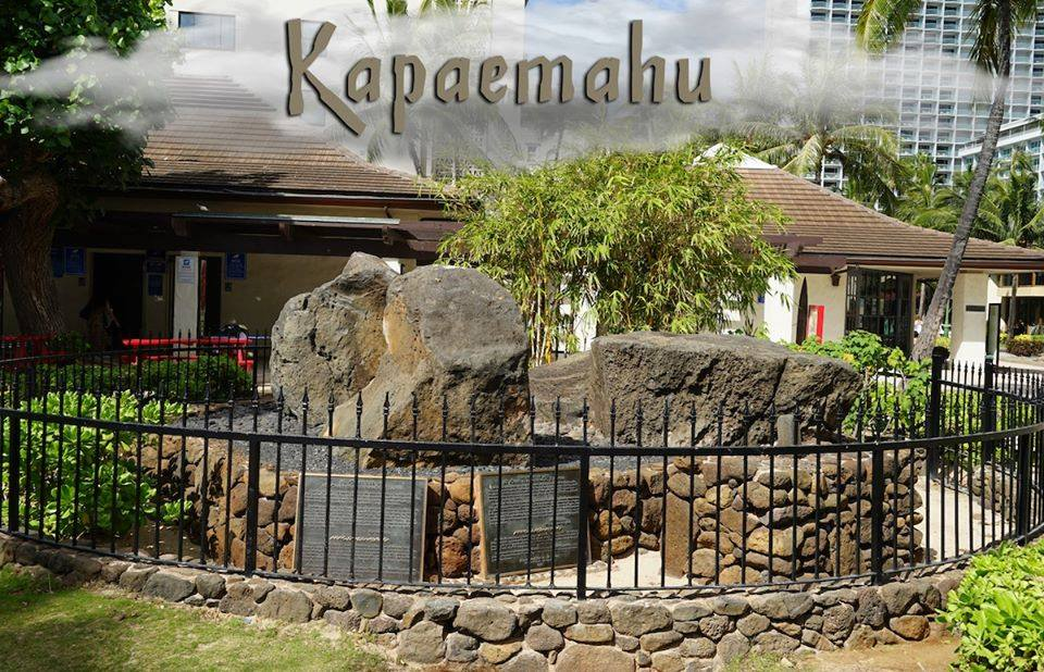 Kapaemahu