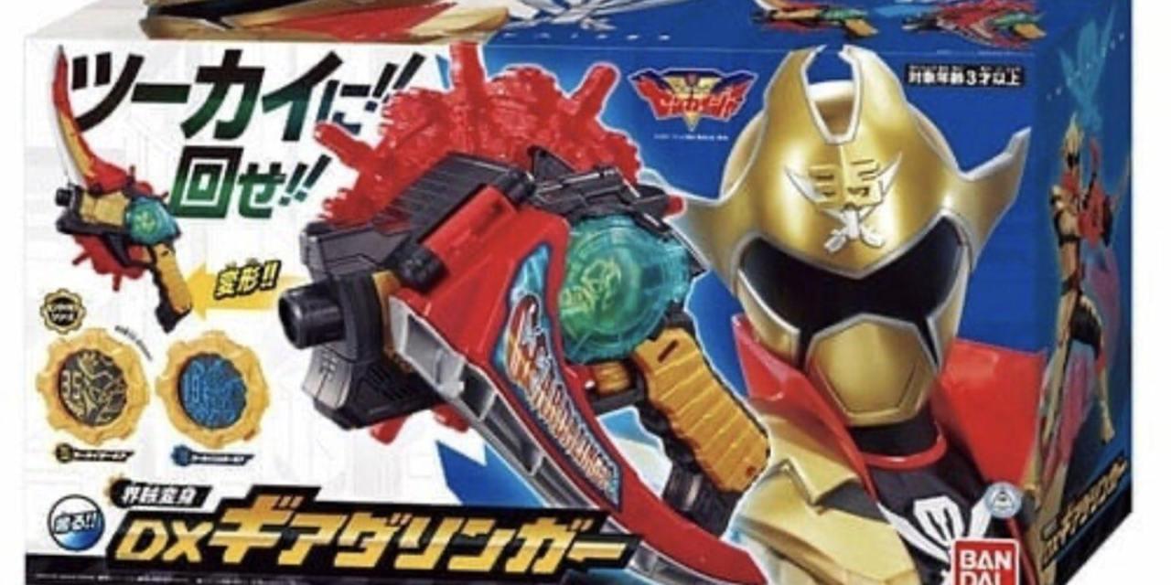 Zenkaiger: New 6th Ranger, Changer, and Ranger Gears Revealed!