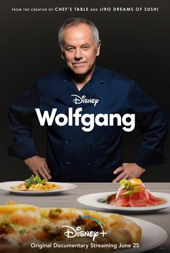wolfgang puck poster