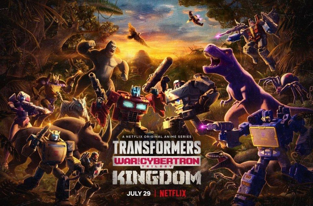 Transformers War For Cybertron Kingdom