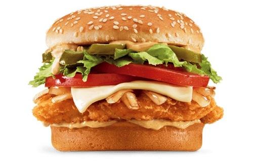 Large Chicken BlazinChicken 640x460