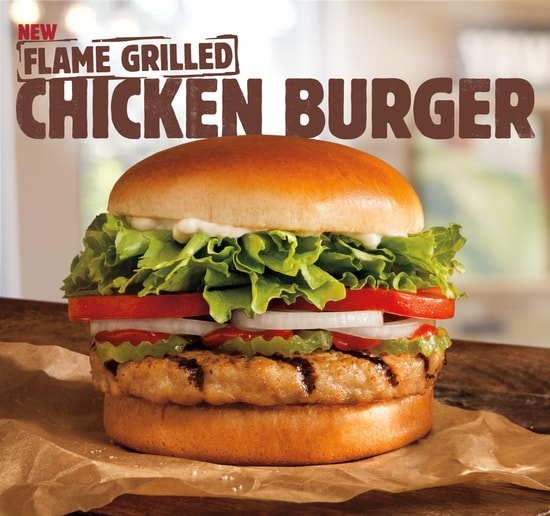 Flame Grilled Chicken Burger
