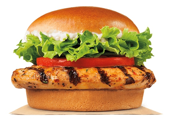 Burger King s New Grilled Chicken Sandwich