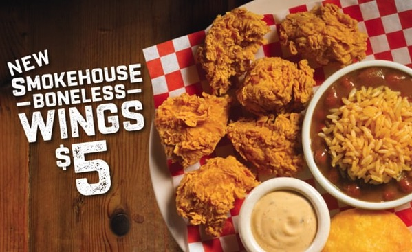 Popeyes Smokehouse Boneless Wings