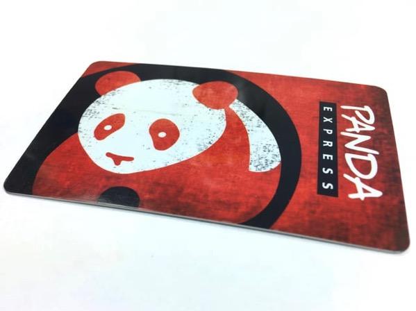 Panda 2017