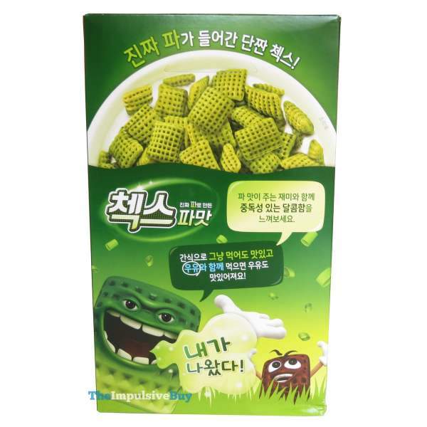 Kellogg s Chex Green Onion 2