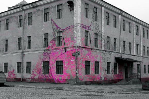 Giant Purple Cat, Kamyanets-Podilsky, Ukraine