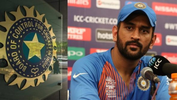 Twitter Brutally Trolls BCCI And This Time The Reason Is MS Dhoni