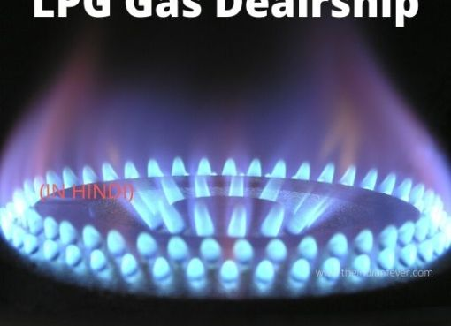 LPG gas dealarship in India