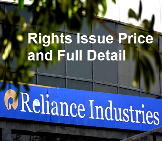 reliance industry rights issue