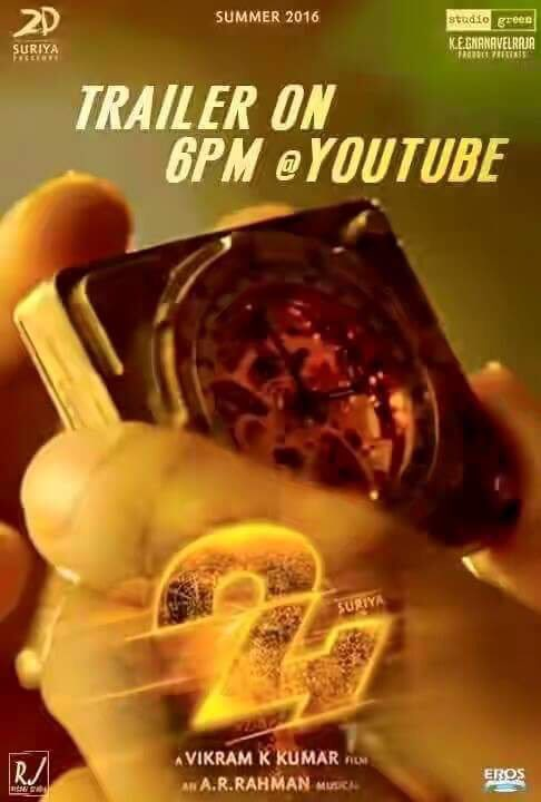 watch surya 24 the
